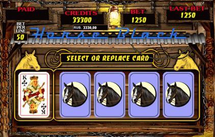играть в игровые автоматы лошади
