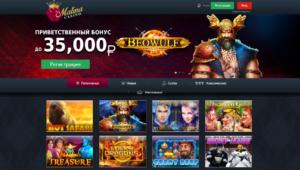 malina_casino_main