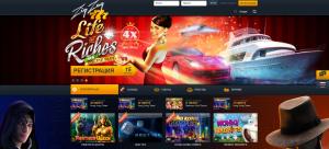 официальный сайт казино зигзаг777
