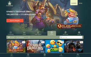 официальный сайт казино casinia