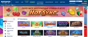 официальный сайт казино марафон