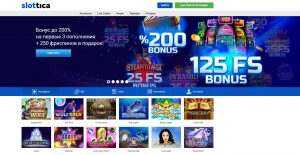 онлайн казино слоттика