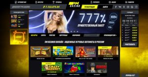 официальный сайт пм казино