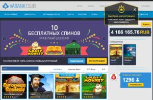 va_bank-lobbi