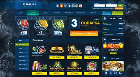 казино azartplay играть на деньги