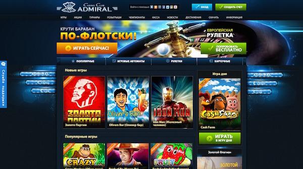 Casino_club_Admiral